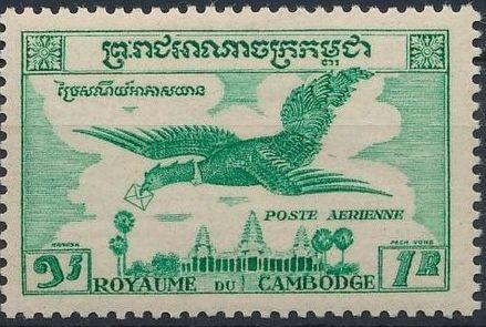 Cambodia 1957 Garuda b.jpg