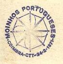 Portugal 1971 Portuguese Windmills PMb.jpg