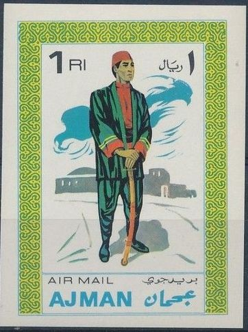 Ajman 1968 National Costumes n.jpg
