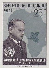 Congo, Democratic Republic of 1962 Homage to Dag Hammarskjöld i.jpg