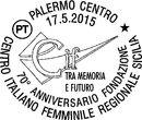 Italy 2015 0236 PMa
