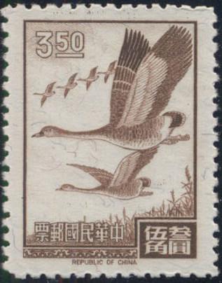 China (Taiwan) 1966 Flying Geese