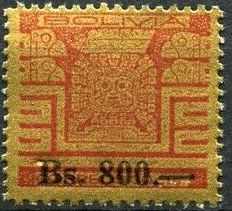 Bolivia 1960 Designs from Gate of the Sun m.jpg