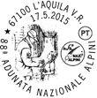 Italy 2015 0235b PMa