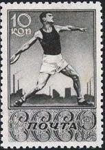Soviet Union (USSR) 1938 Sports b.jpg