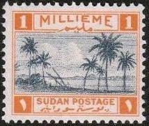 Sudan 1941 Sudan Landscape