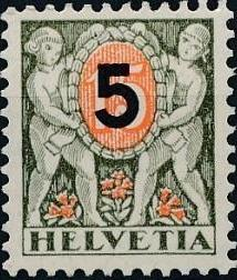 Switzerland 1937 Postage Due Stamps of 1924 Surcharged with New Values