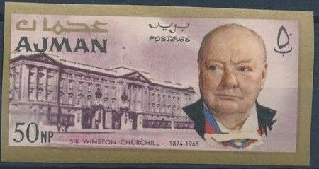 Ajman 1966 Winston Churchill j.jpg