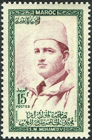 Morocco 1956 King Mohammed V c.jpg