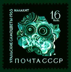 Soviet Union (USSR) 1963 Precious Stones of the Ural f.jpg