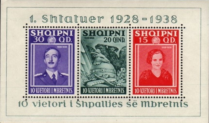 Albania 1938 10th Anniversary of Government