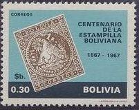 Bolivia 1968 Centenary of Bolivian Postage Stamps b.jpg