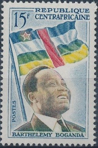 Central African Republic 1959 1st Anniversary of Republic a.jpg