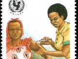 Ghana 1988 UN Universal Immunization Campaign