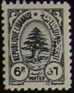 Lebanon 1947 Cedar of Lebanon d.jpg