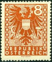 Austria 1945 Coat of Arms e.jpg
