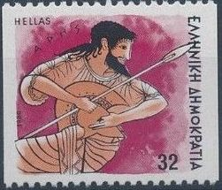 Greece 1986 Greek Gods p.jpg