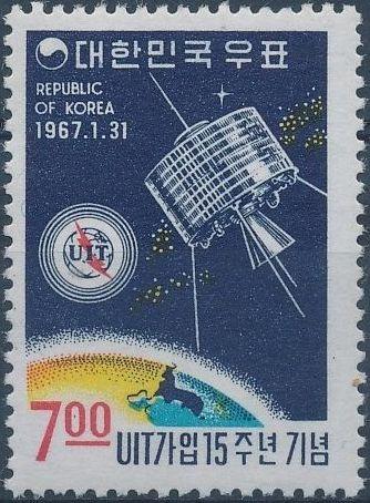 Korea (South) 1967 15th Anniversary of Korea's Membership in the ITU