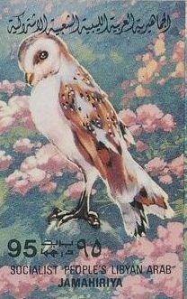 Libya 1982 Birds zd.jpg