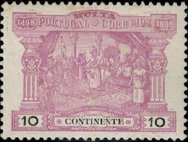 Portugal 1898 400th Anniversary of Discovering the Seaway to India (Postage Due Stamps) b.jpg