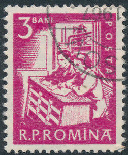 Romania 1960 Professions