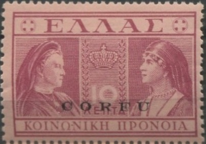 Corfu 1941 Postal Tax Stamps