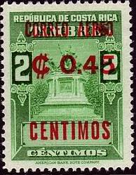 Costa Rica 1962 Revenue Stamp Surcharged and Overprinted c.jpg