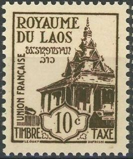 Laos 1952 Vat-Sisaket Monument (Postage Due Stamps) a.jpg