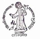 Portugal 1982 8th Centenary of the Birth of S Francis of Assisi PMb.jpg