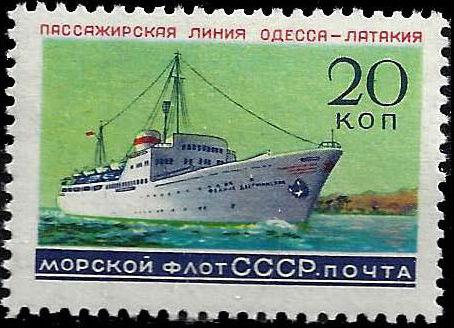 Soviet Union (USSR) 1959 Russian Fleet (2nd Group) b.jpg