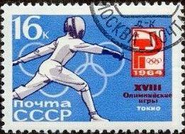 Soviet Union (USSR) 1964 Olympic Games Tokyo f.jpg