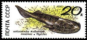 Soviet Union (USSR) 1990 Prehistoric Animals e.jpg
