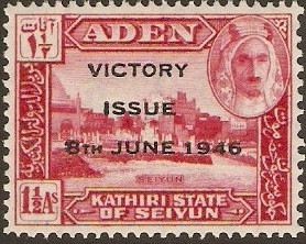 Aden-Kathiri State of Seiyun 1946 Victory of the Allied Nations in WWII a.jpg
