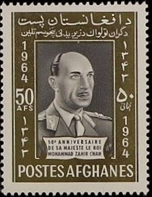 Afghanistan 1964 50th Birthday of King Mohammed Zahir Shah c.jpg