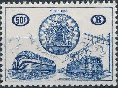 Belgium 1960 75th Anniversary of the National Railway Conferences b.jpg