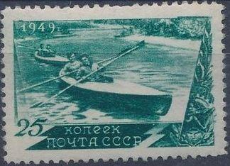 Soviet Union (USSR) 1949 Sports b.jpg