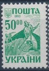 Ukraine 1993 Villagers at Work (1st Group)