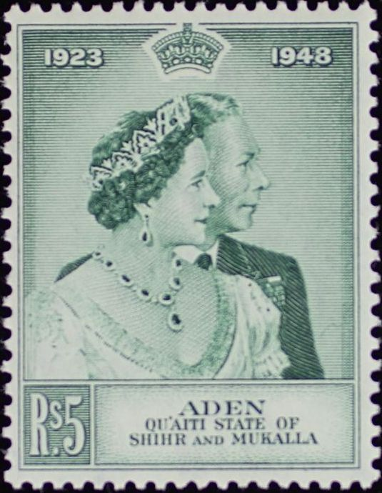 Aden-Quaiti State of Shihr and Mukalla 1949 Silver Wedding of King George VI & Queen Elizabeth b.jpg