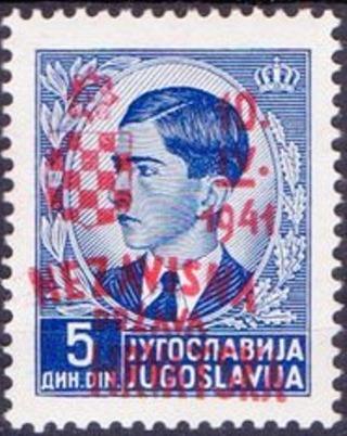 Croatia 1941 Anniversary of Independence h.jpg