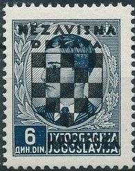 Croatia 1941 Peter II of Yugoslavia Overprinted in Black j.jpg