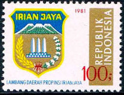 Indonesia 1981 Provincial Arms (2nd Group) b.jpg