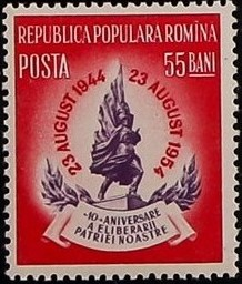 Romania 1954 10th Anniversary of Romania's Liberation