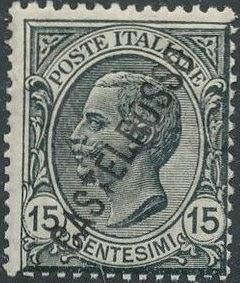 "Italy (Aegean Islands)-Castelrosso 1924 Definitives of Italy - Overprinted ""CASTELROSSO"" c.jpg"