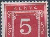 Kenya 1967 Postage Due Stamps