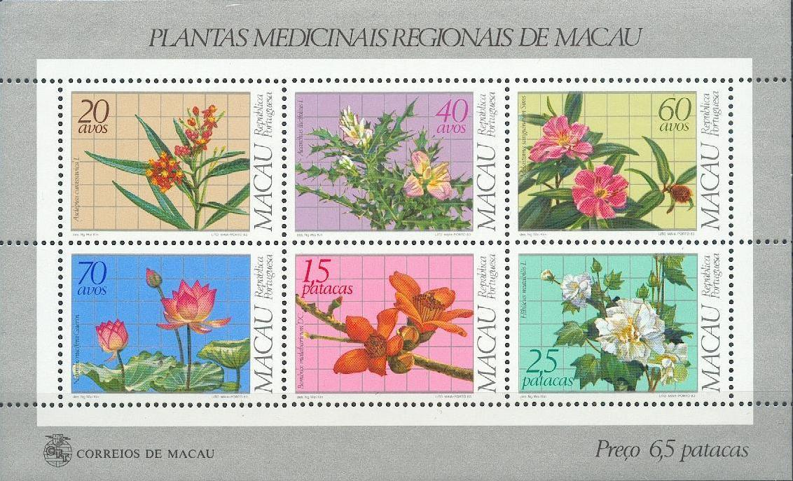 Macao 1983 Local Medicinal Plants g.jpg