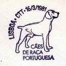 Portugal 1981 50th anniversary of the Portuguese Kennel Club PMa.jpg