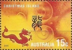 Christmas Island 2005 Year of the Rooster g.jpg