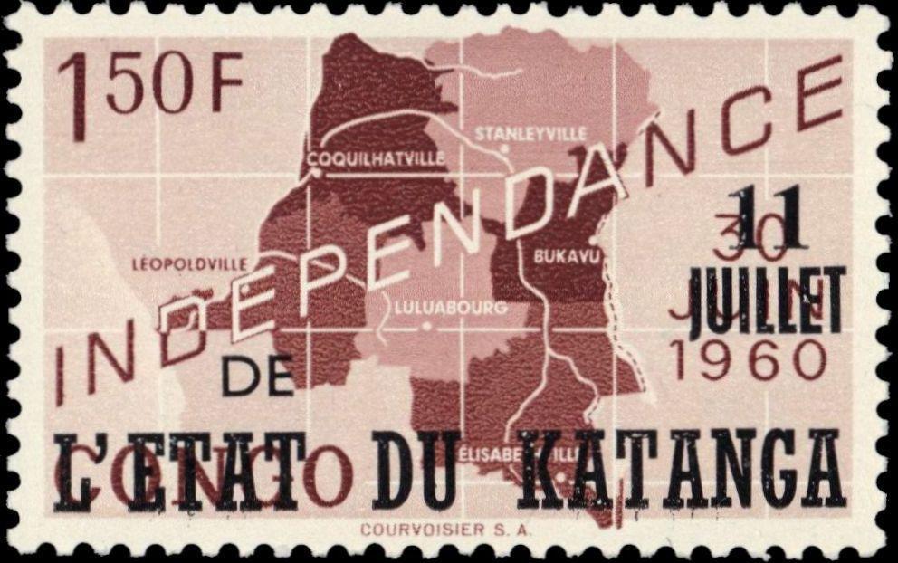Katanga 1960 Postage Stamps from Congo Overprinted d.jpg