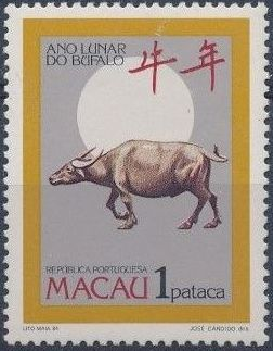 Macao 1985 Year of the Ox a.jpg