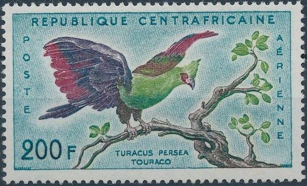 Central African Republic 1960 Birds b.jpg